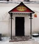 Ресторан Лау Джа