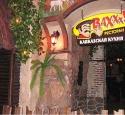 Ресторан Вах