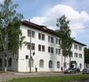 Костромской областной центр научно-технического творчества «ИСТОКИ»