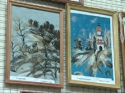 Торгово-экспозиционный центр «Искусство»