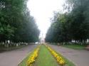 Парк культуры и отдыха «Центральный»