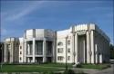 Государственная филармония Костромской области
